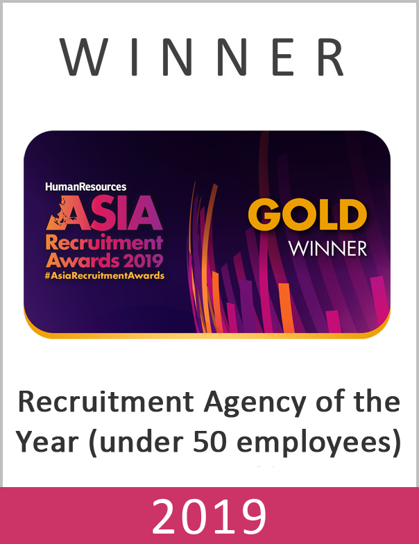 Recruitment Agency of the year Award 2019